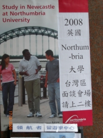 Northumbria University poster, seen in Taipei, Taiwan