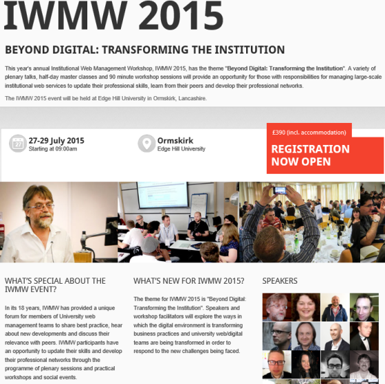 IWMW 2015 home page